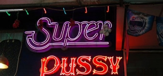 super pussy bar in Bangkok