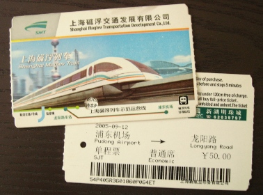 how to buy train tickets in shanghai